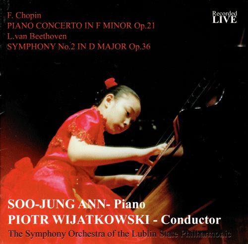 okładka płyty, przedstawia młodą Soo-Jung Ann przy fortepianie