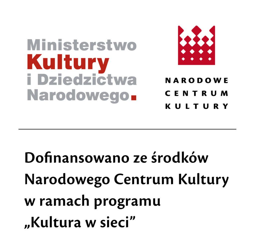 logo MKiDN i Narodowego Centrum Kultury