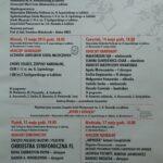 12.05.2015 XIX Forum Witolda Lutosławskiego – Koncert kameralny