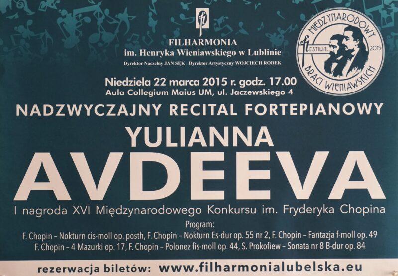 22.03.2015 Festiwal Braci Wieniawskich – Recital fortepianowy