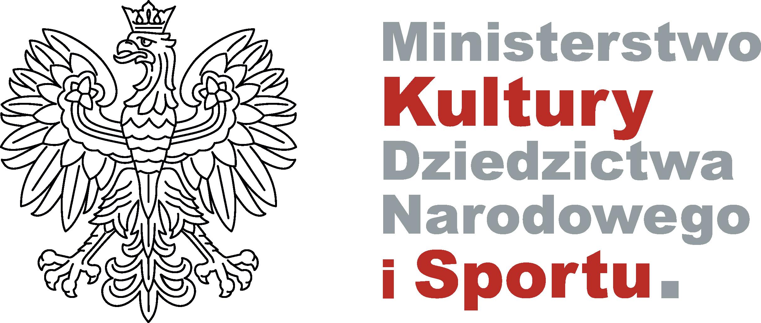 NOWE PROJEKTY MINISTERIALNE FILHARMONII LUBELSKIEJ